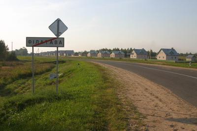 Новый посёлок в агрогородке Филатово