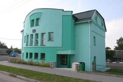 The Belarusian State Insurance Company /Belgosstrakh/