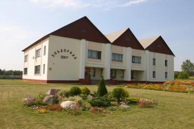 Youth Recreation Center Eldorado