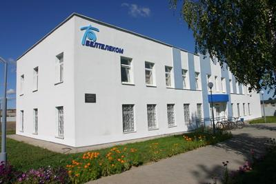 An office of the Krugloe Regional Electrical Communication Center